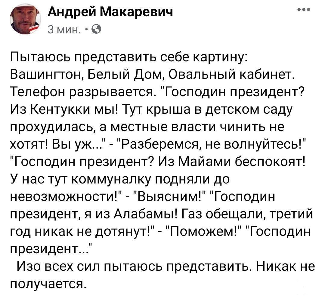 133624 - А в России чудеса!