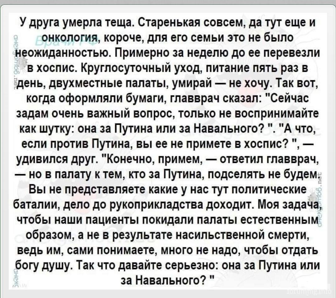 133628 - А в России чудеса!
