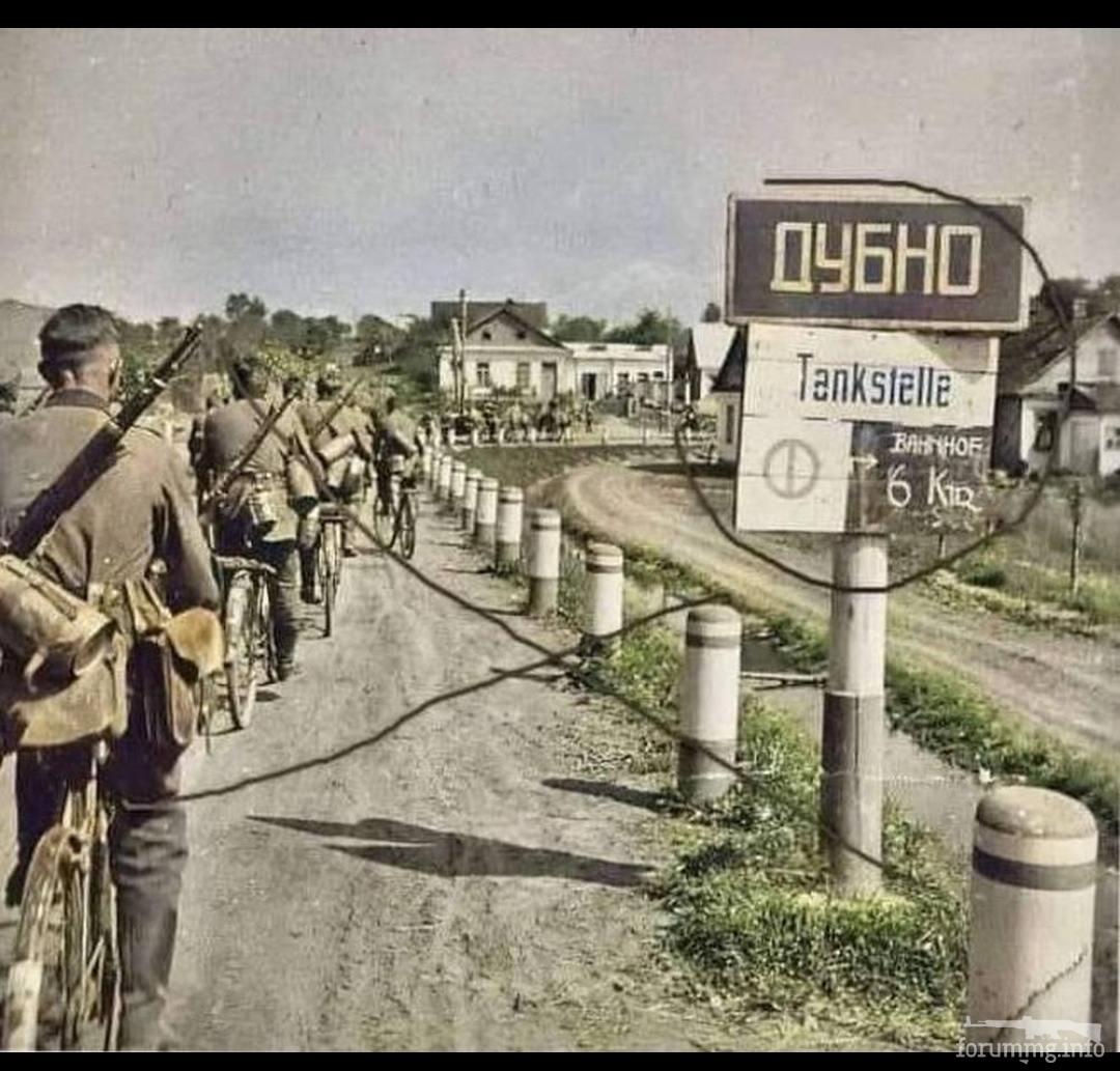 133635 - Оккупированная Украина в фотографиях