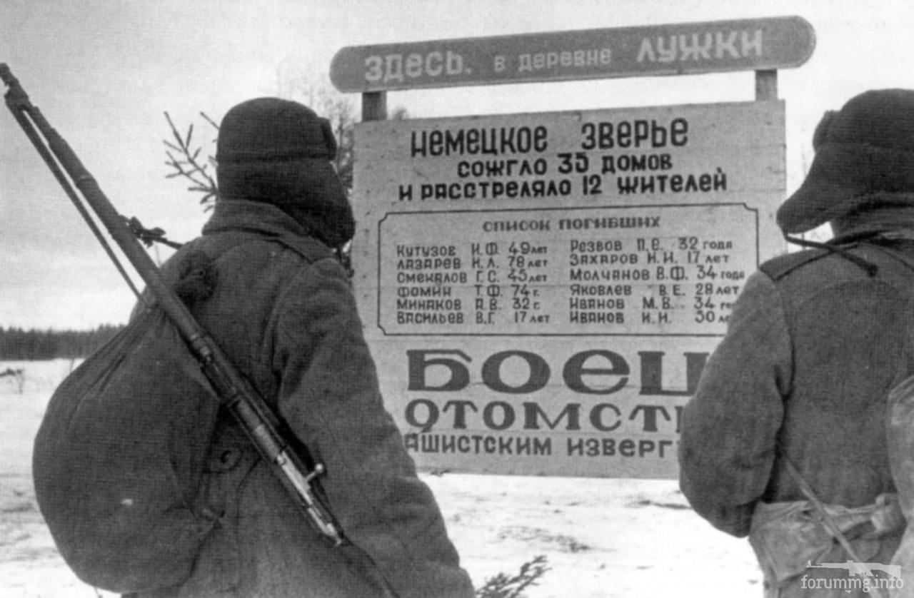 133675 - Военное фото 1941-1945 г.г. Восточный фронт.
