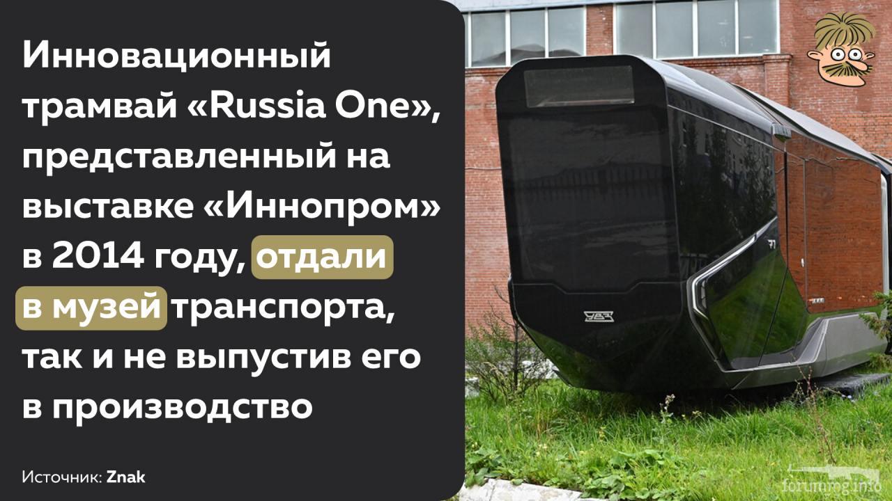 133679 - А в России чудеса!