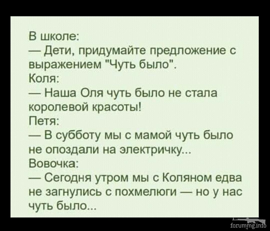 133682 - Пить или не пить? - пятничная алкогольная тема )))