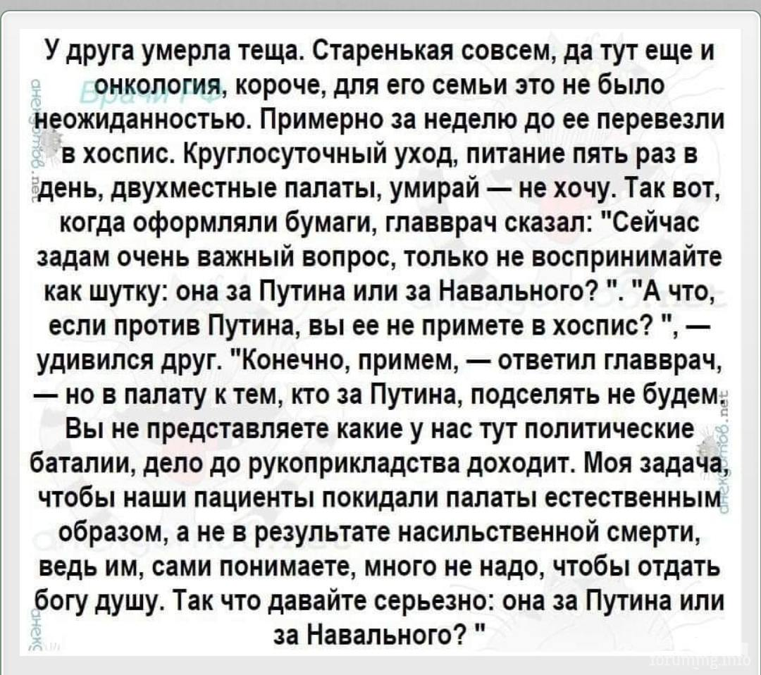 133693 - А в России чудеса!