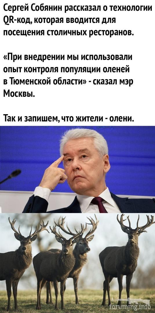 133702 - А в России чудеса!
