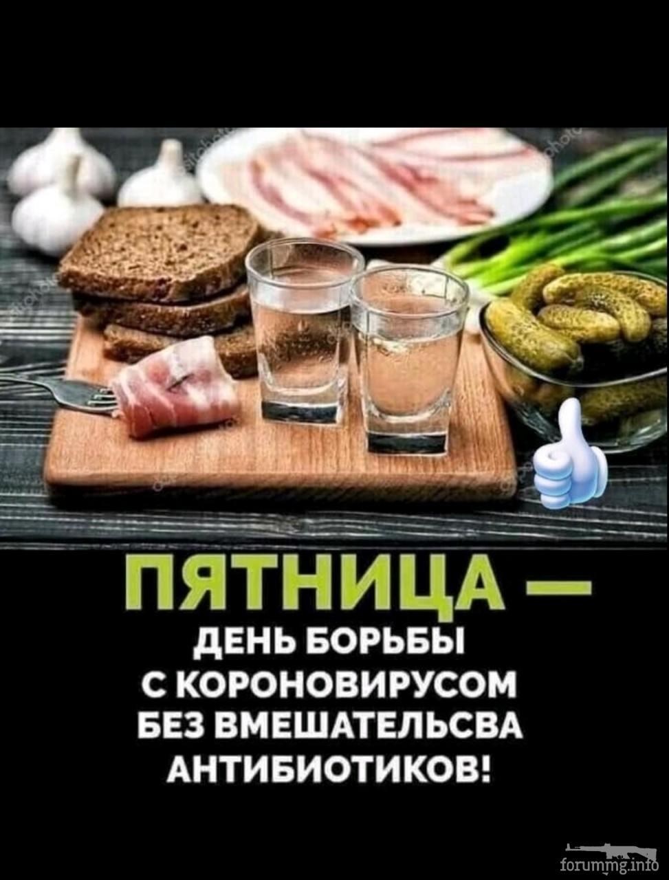 133750 - Пить или не пить? - пятничная алкогольная тема )))