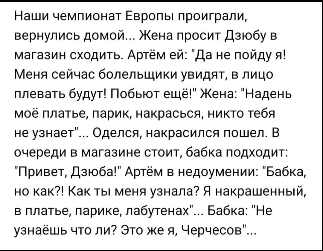 133751 - А в России чудеса!