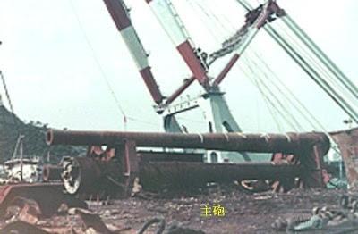 13376 - Линкор Mutsu