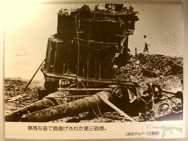 13378 - Линкор Mutsu