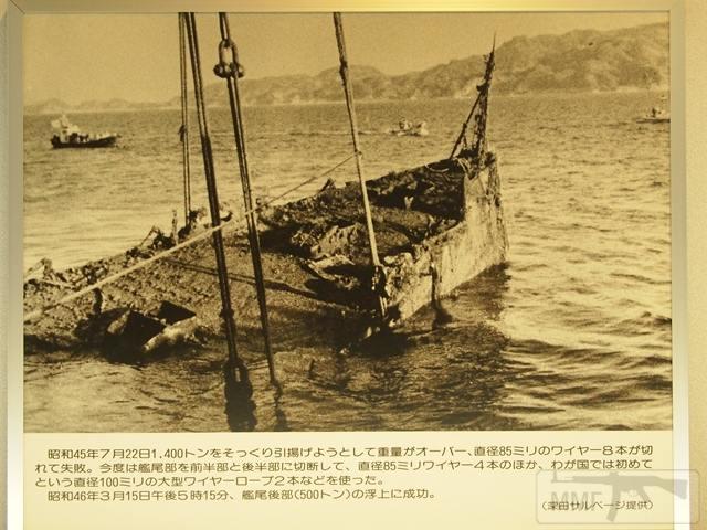13381 - Линкор Mutsu
