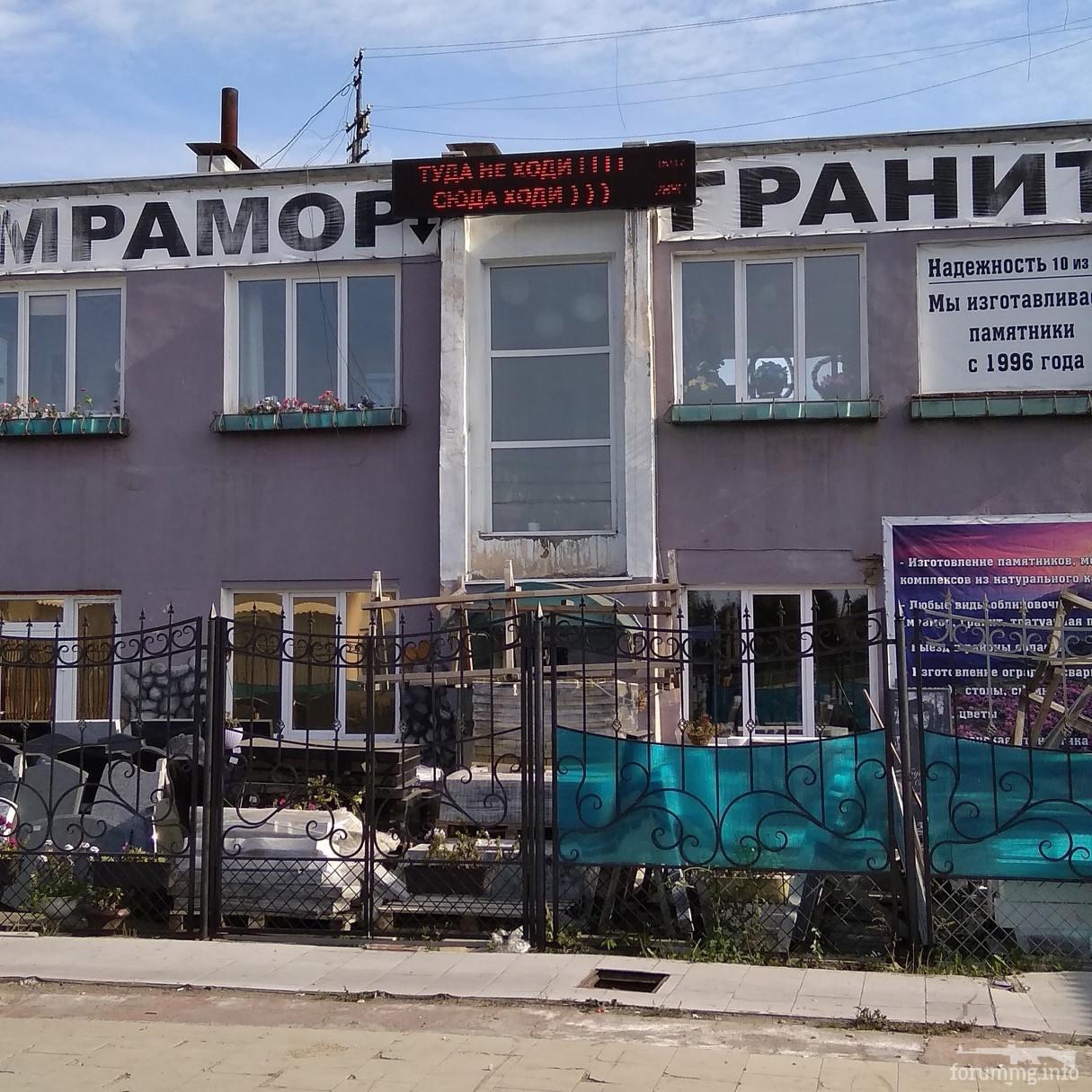 133831 - А в России чудеса!
