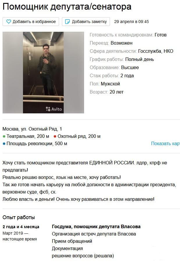 133835 - А в России чудеса!