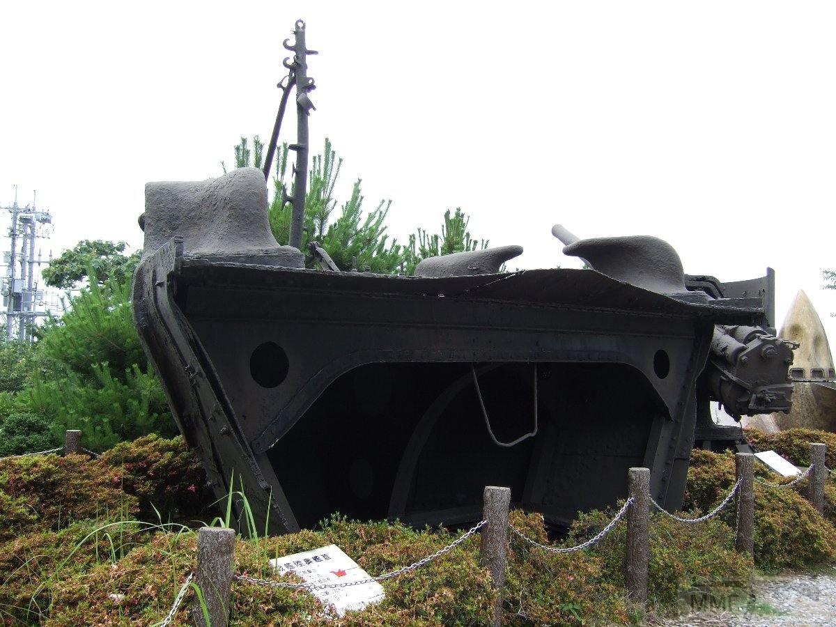 13384 - Линкор Mutsu