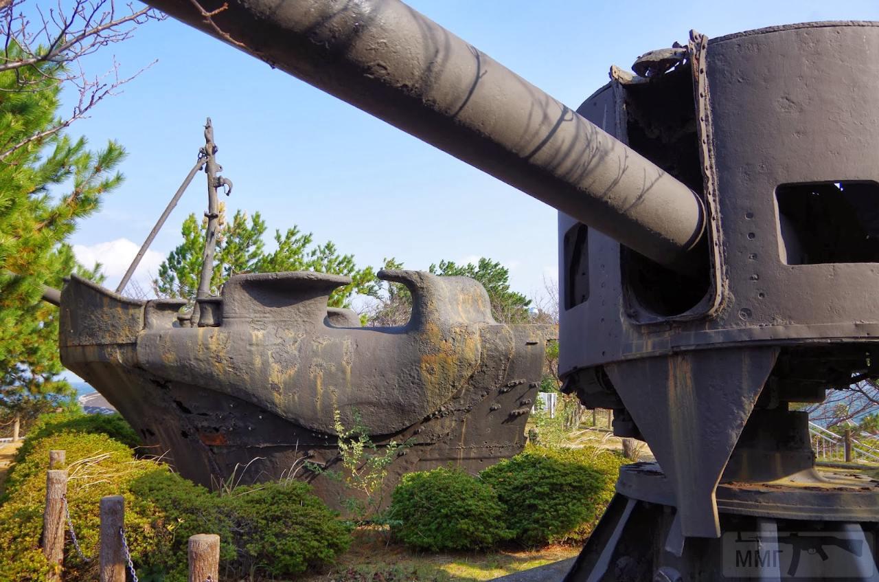 13386 - Линкор Mutsu