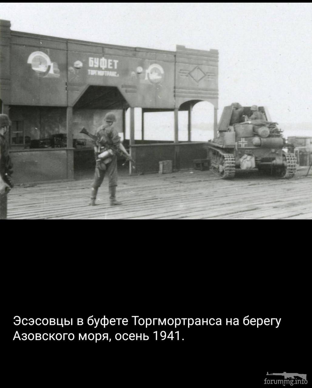 134030 - Оккупированная Украина в фотографиях