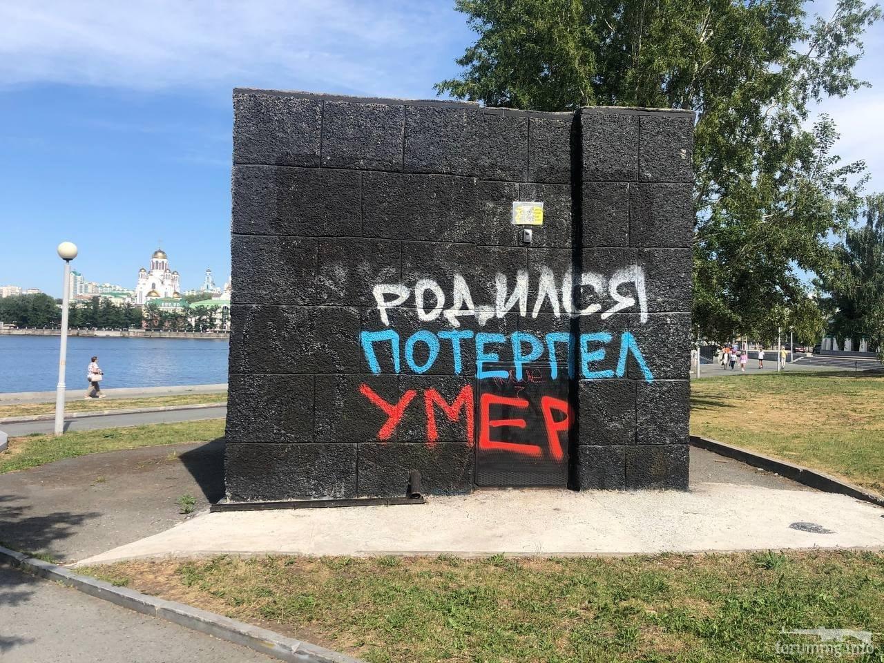 134039 - А в России чудеса!