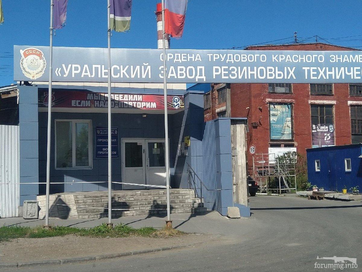 134041 - А в России чудеса!