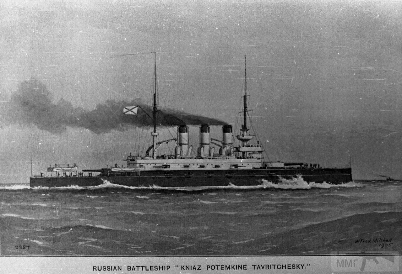 13416 - Паровой флот Российской Империи