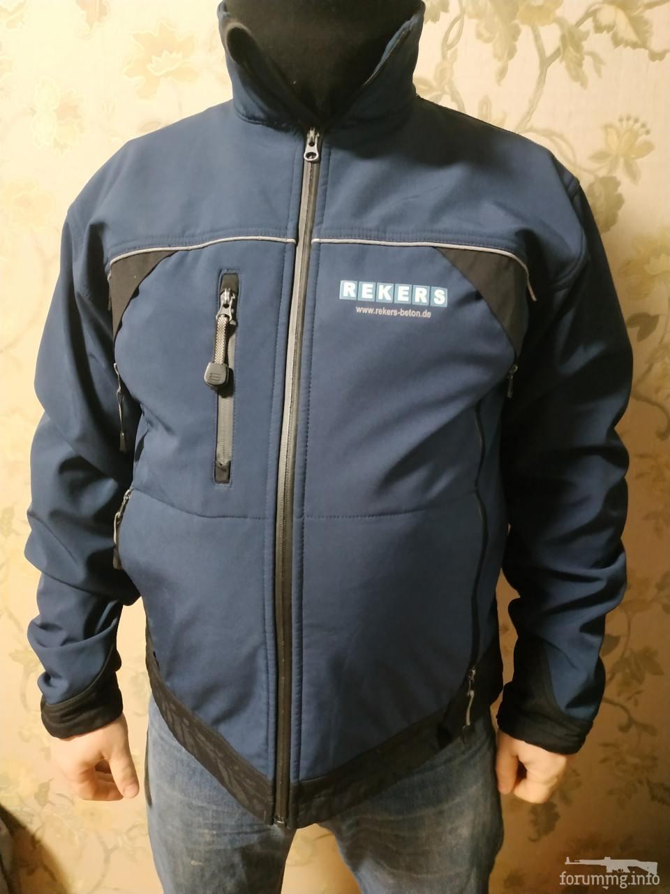 134173 - SoftShell куртка синього кольору