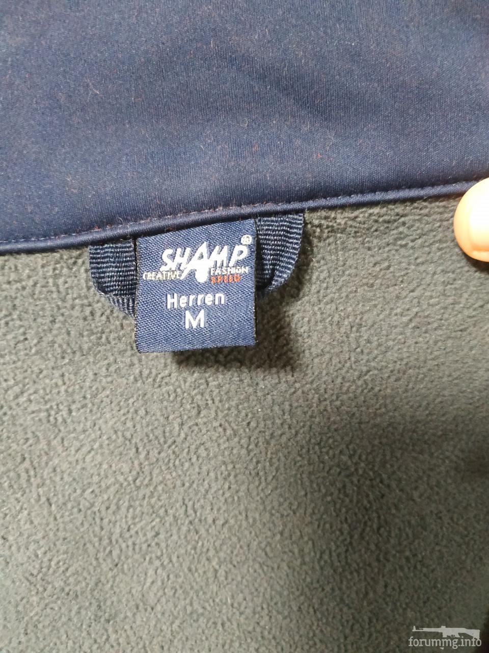 134187 - SoftShell куртка темно синього кольору