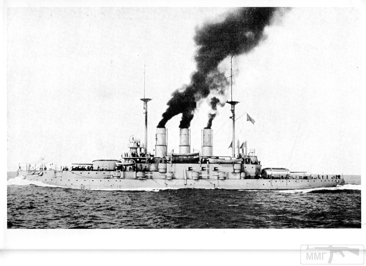 13419 - Паровой флот Российской Империи