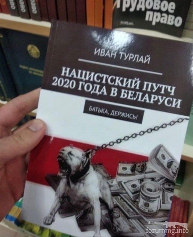 134207 - А в России чудеса!