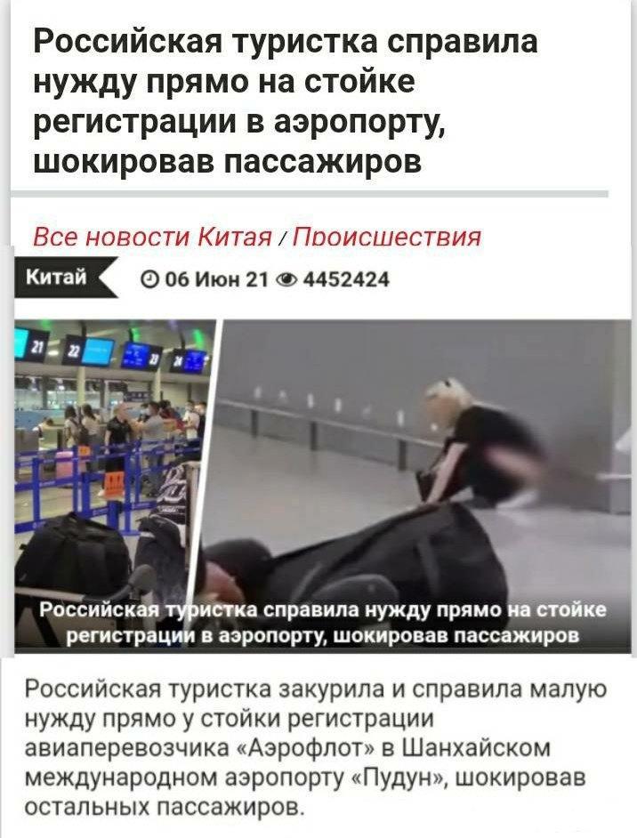134218 - А в России чудеса!