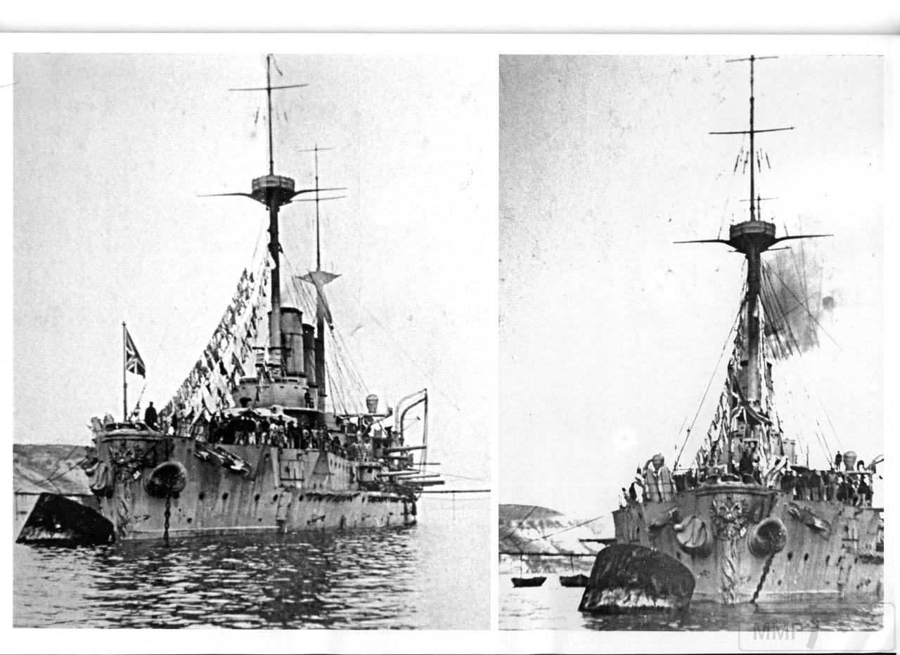 13422 - Паровой флот Российской Империи