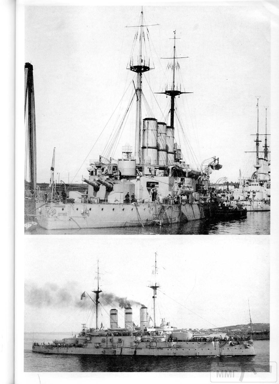 13424 - Паровой флот Российской Империи