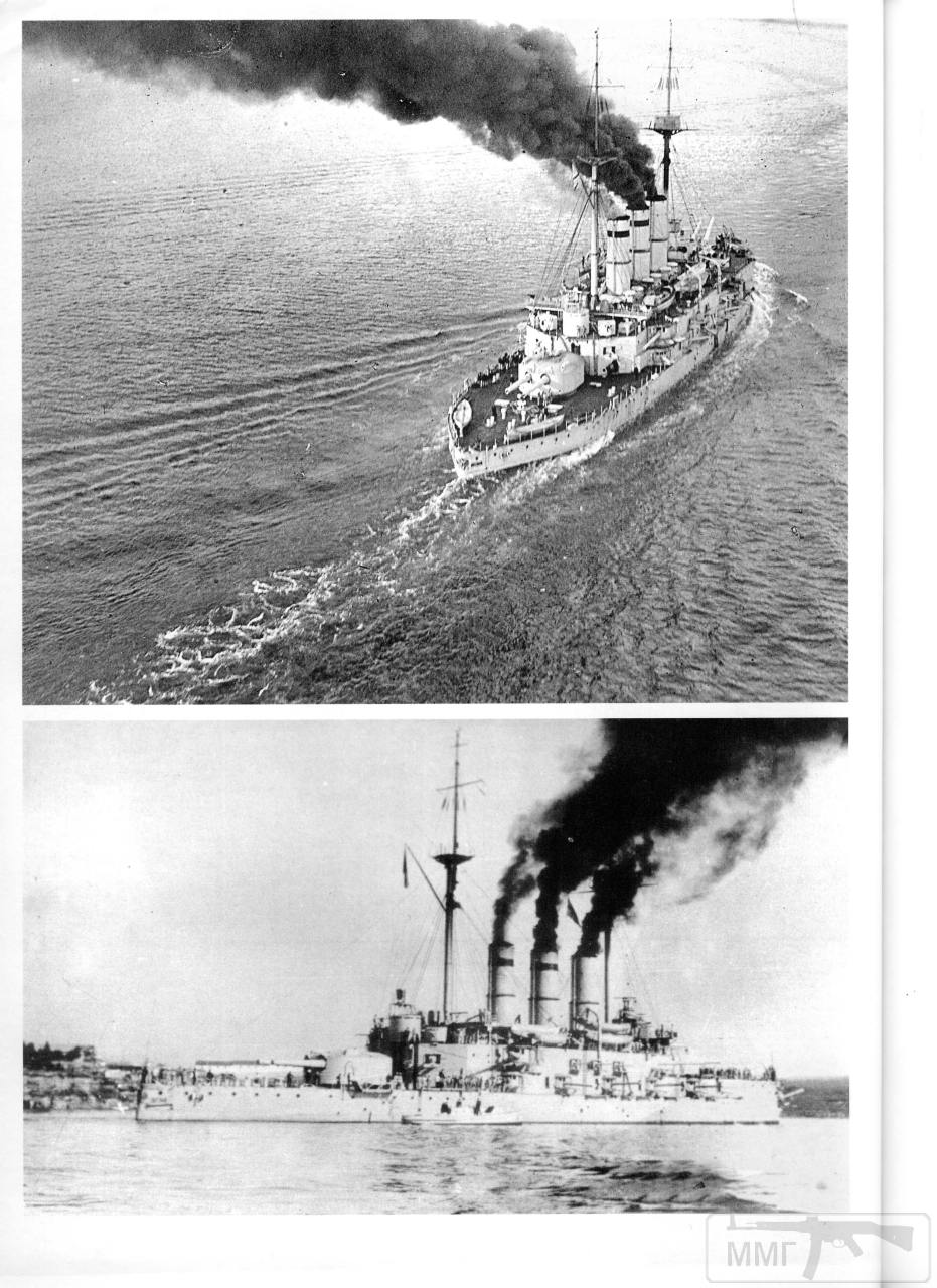 13427 - Паровой флот Российской Империи