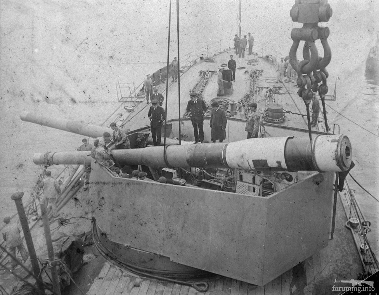 134273 - Замена башенного орудия 234мм/50 (BL 9.2 inch Mk XI) броненосного крейсера типа Minotaur