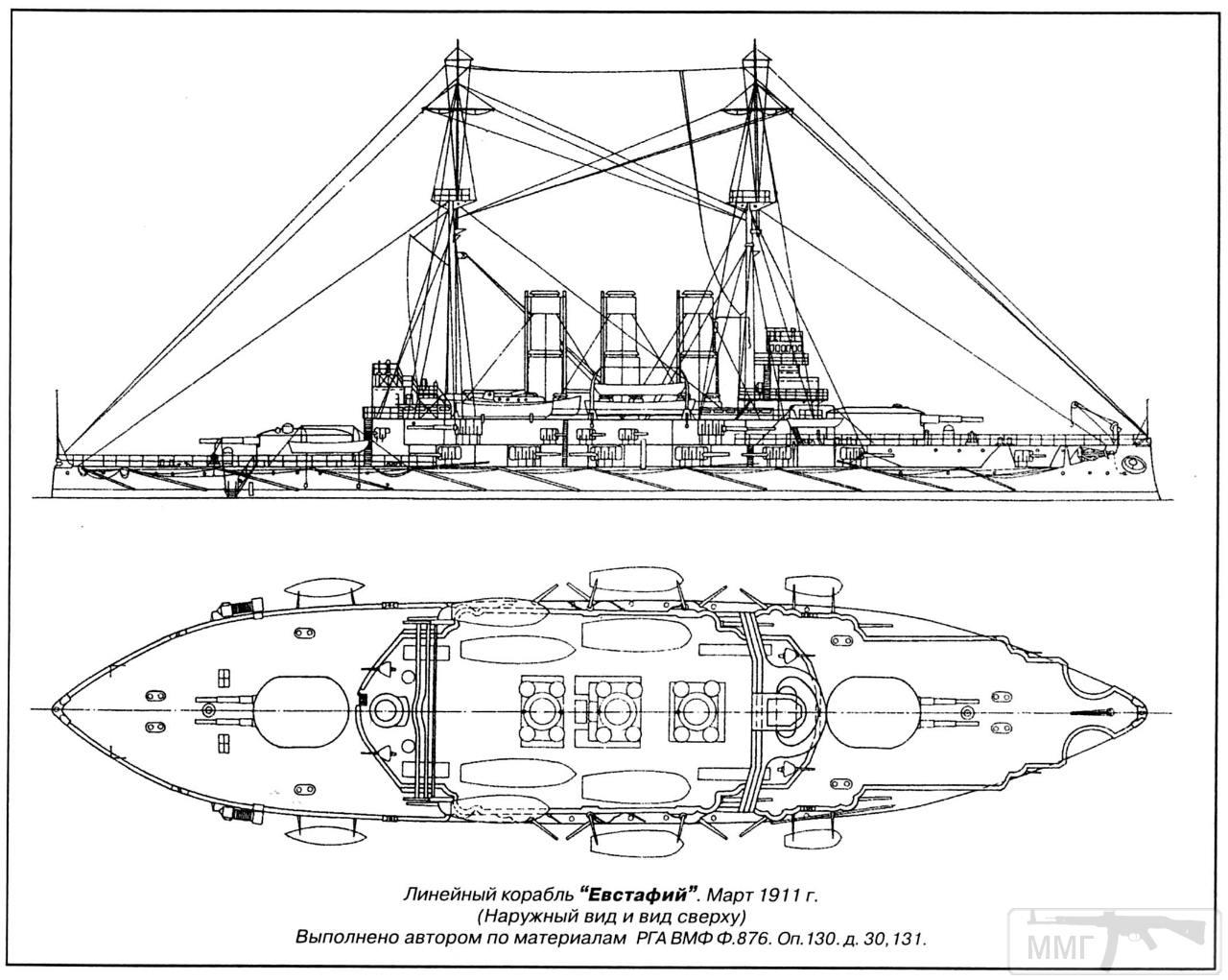 13431 - Паровой флот Российской Империи