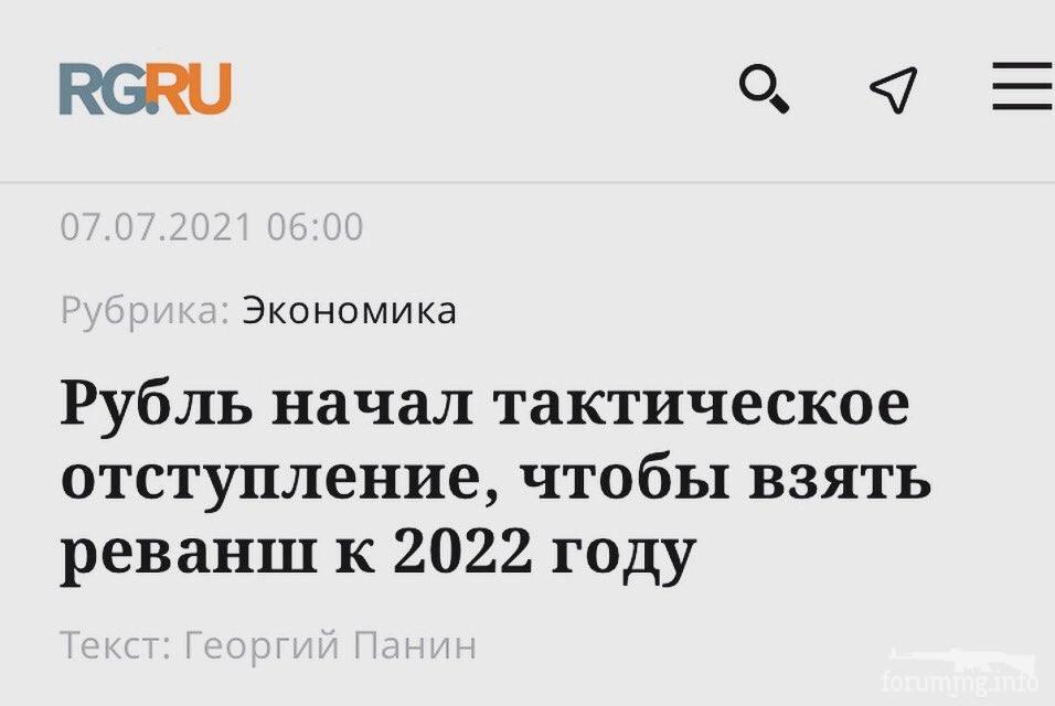 134310 - А в России чудеса!