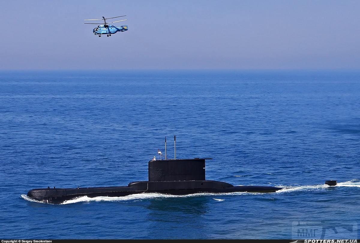 13433 - Морская Авиация ВМС ВС Украины