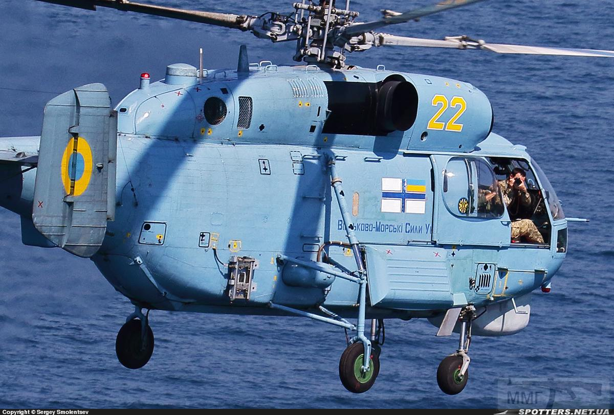 13434 - Морская Авиация ВМС ВС Украины