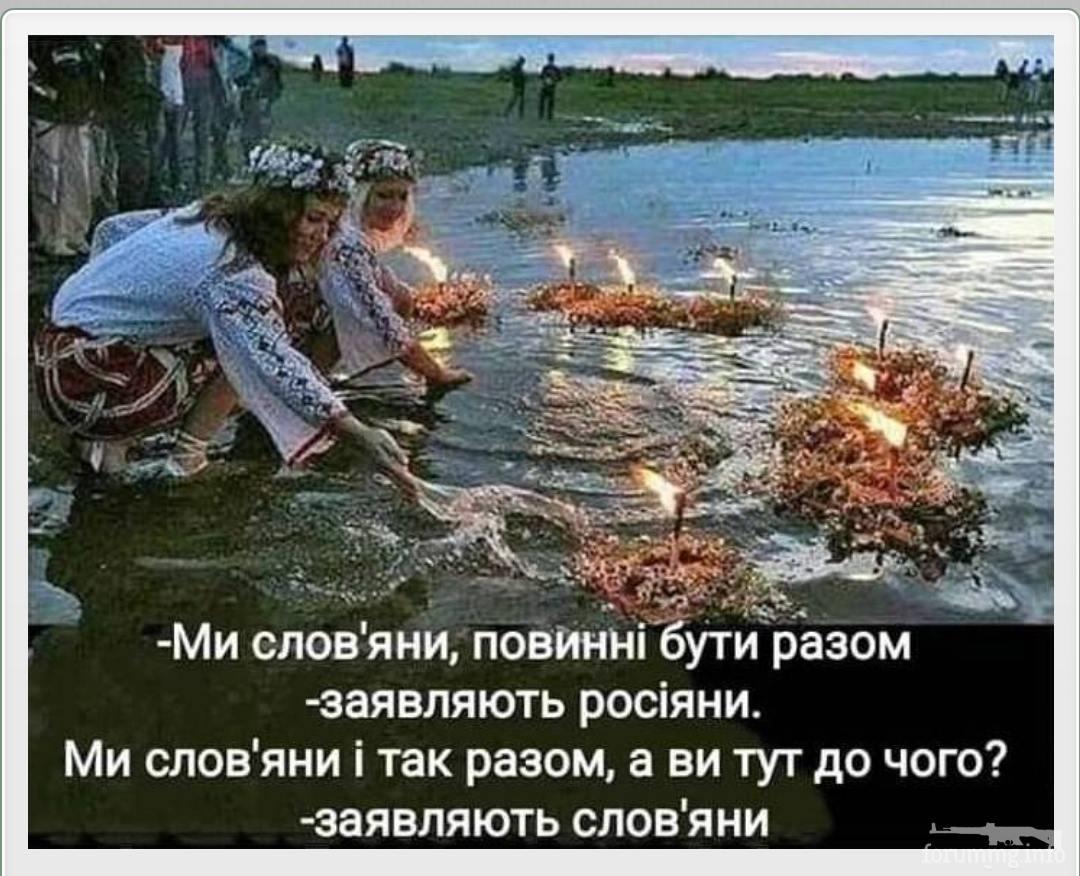 134340 - А в России чудеса!