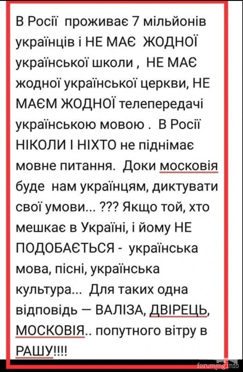134366 - Украинцы и россияне,откуда ненависть.
