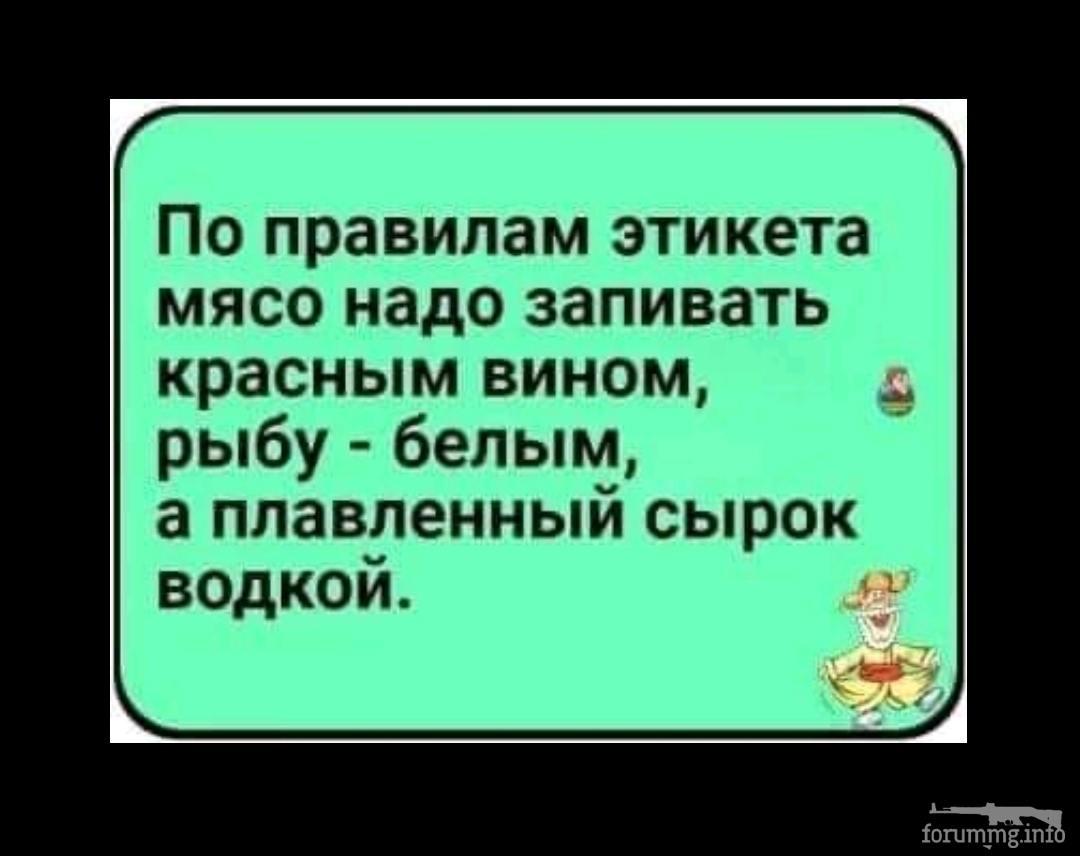 134367 - Пить или не пить? - пятничная алкогольная тема )))