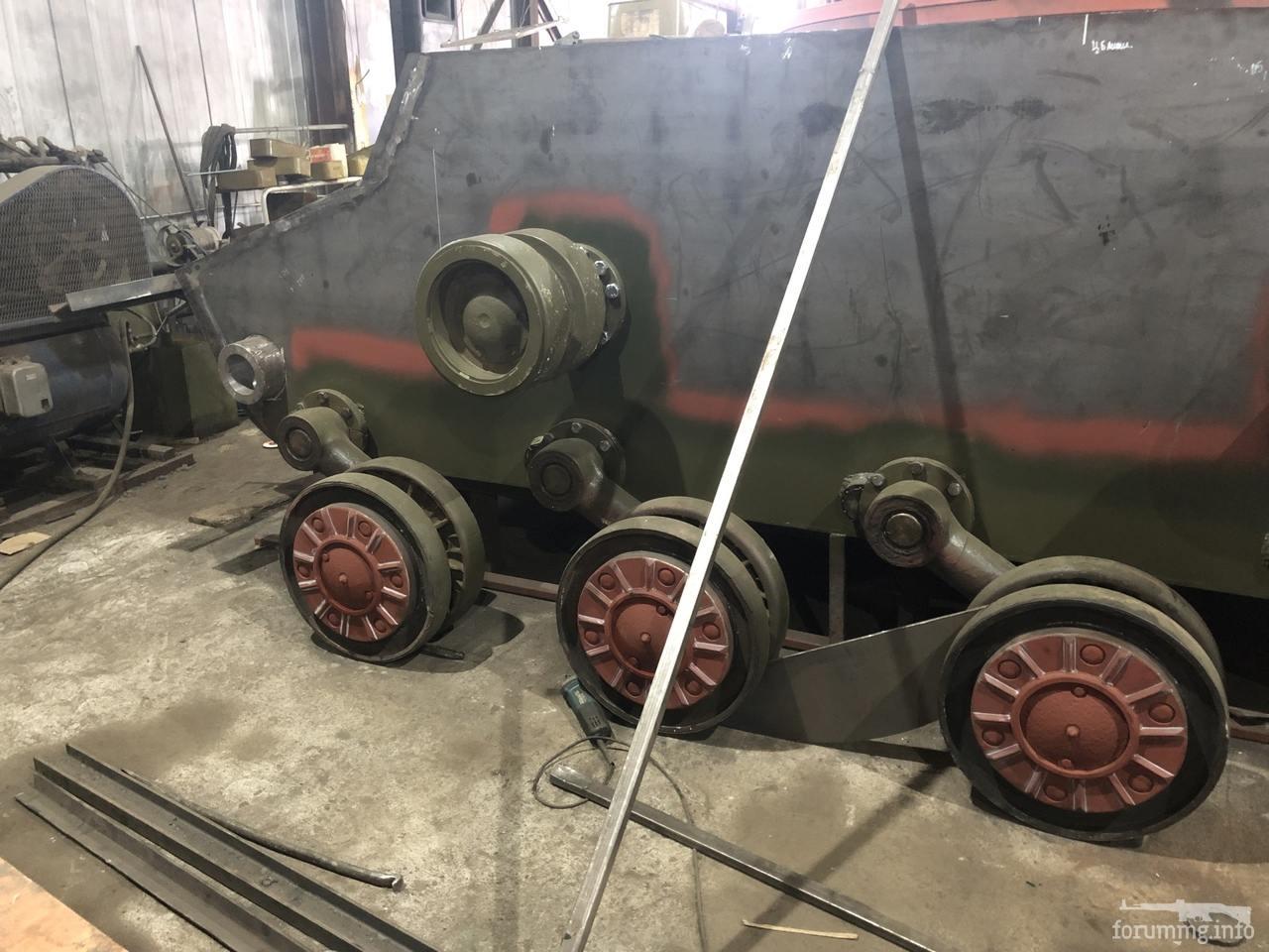 134386 - Деревянный танк