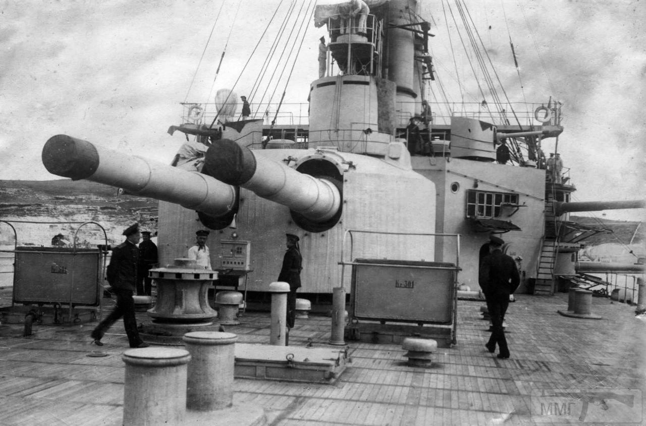 13440 - Паровой флот Российской Империи