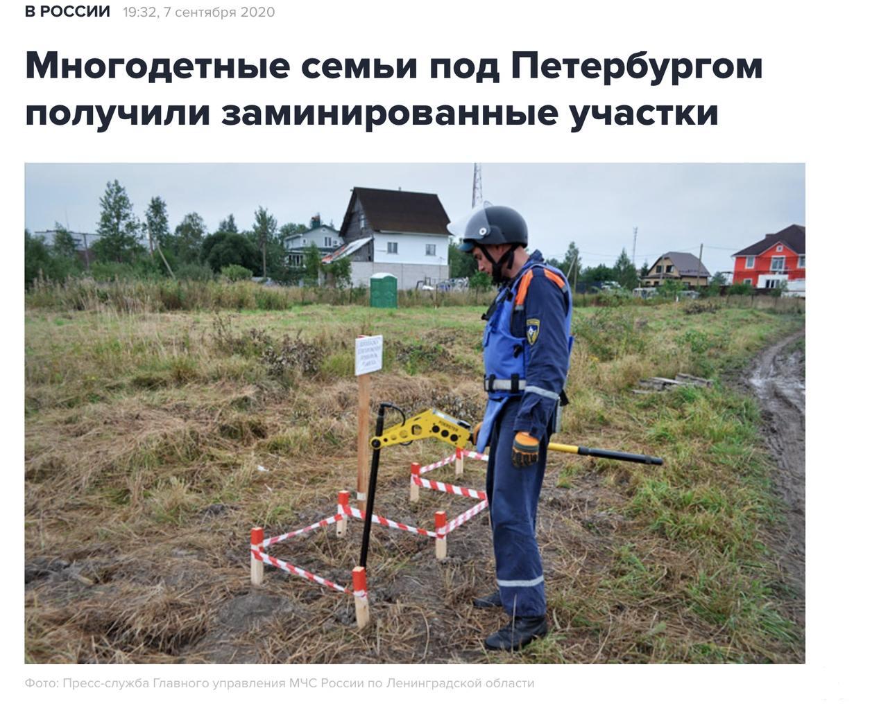134465 - А в России чудеса!