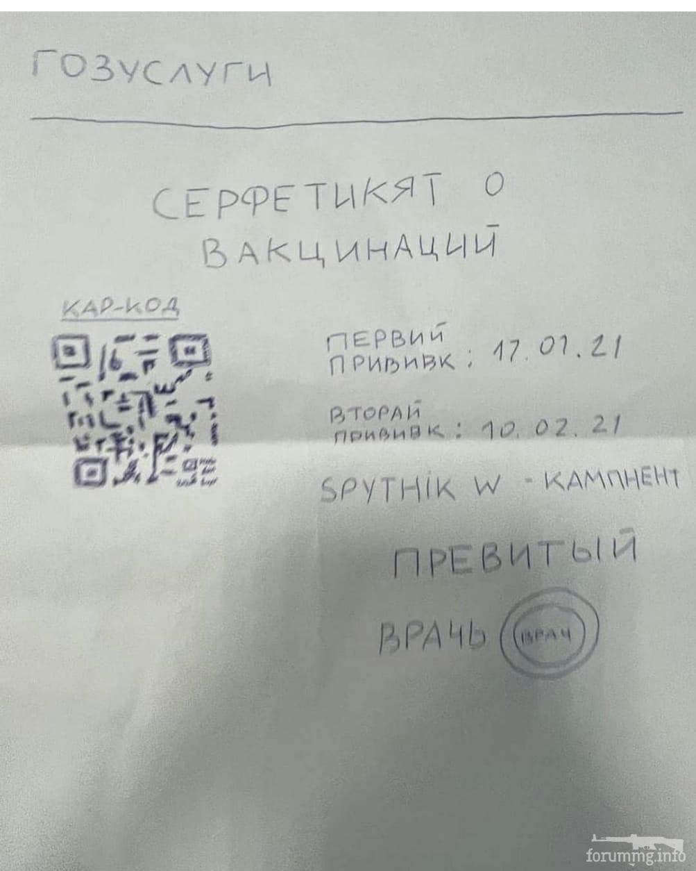 134515 - А в России чудеса!