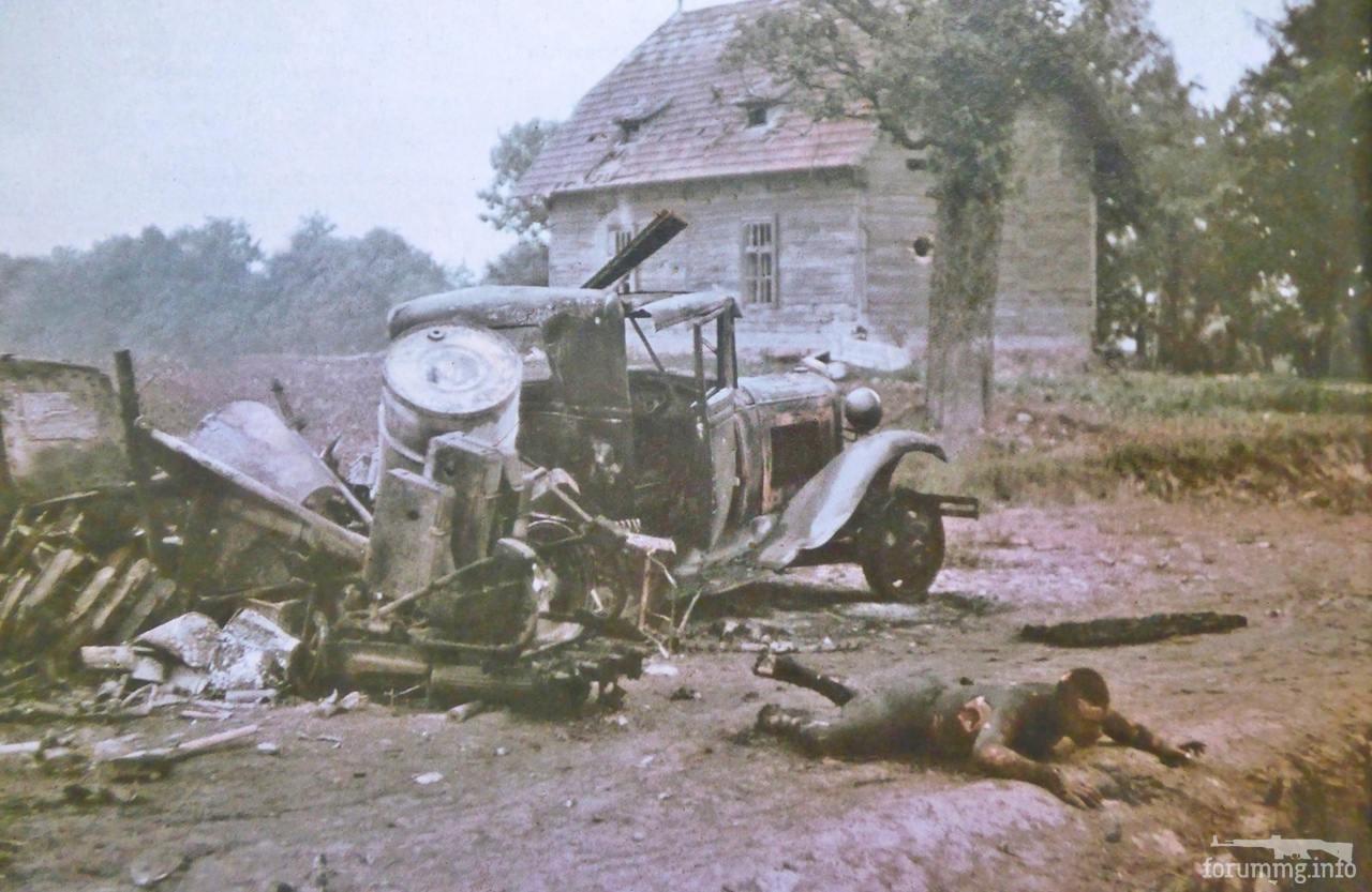 134517 - Лето 1941г,немецкие фото.