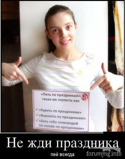 134524 - Пить или не пить? - пятничная алкогольная тема )))