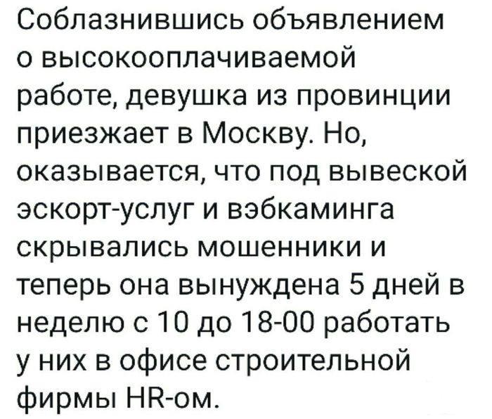 134528 - А в России чудеса!