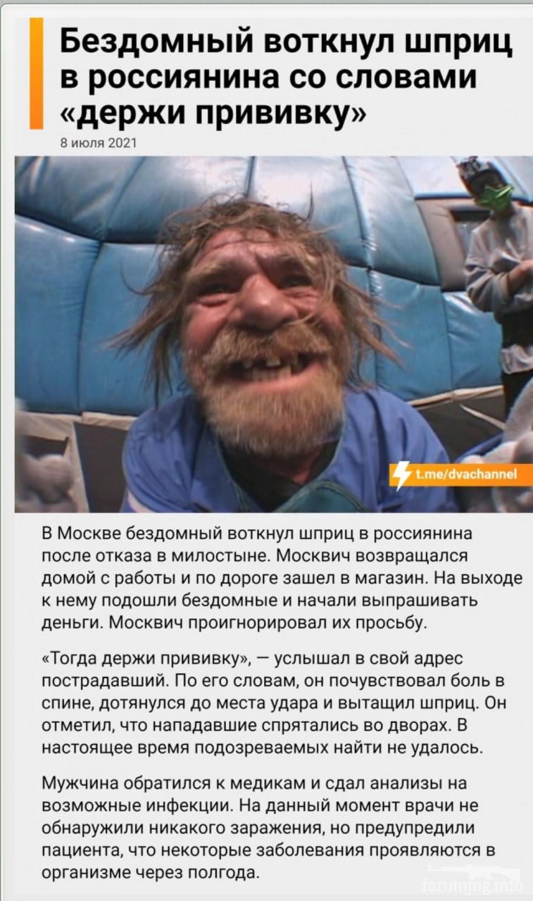 134537 - А в России чудеса!