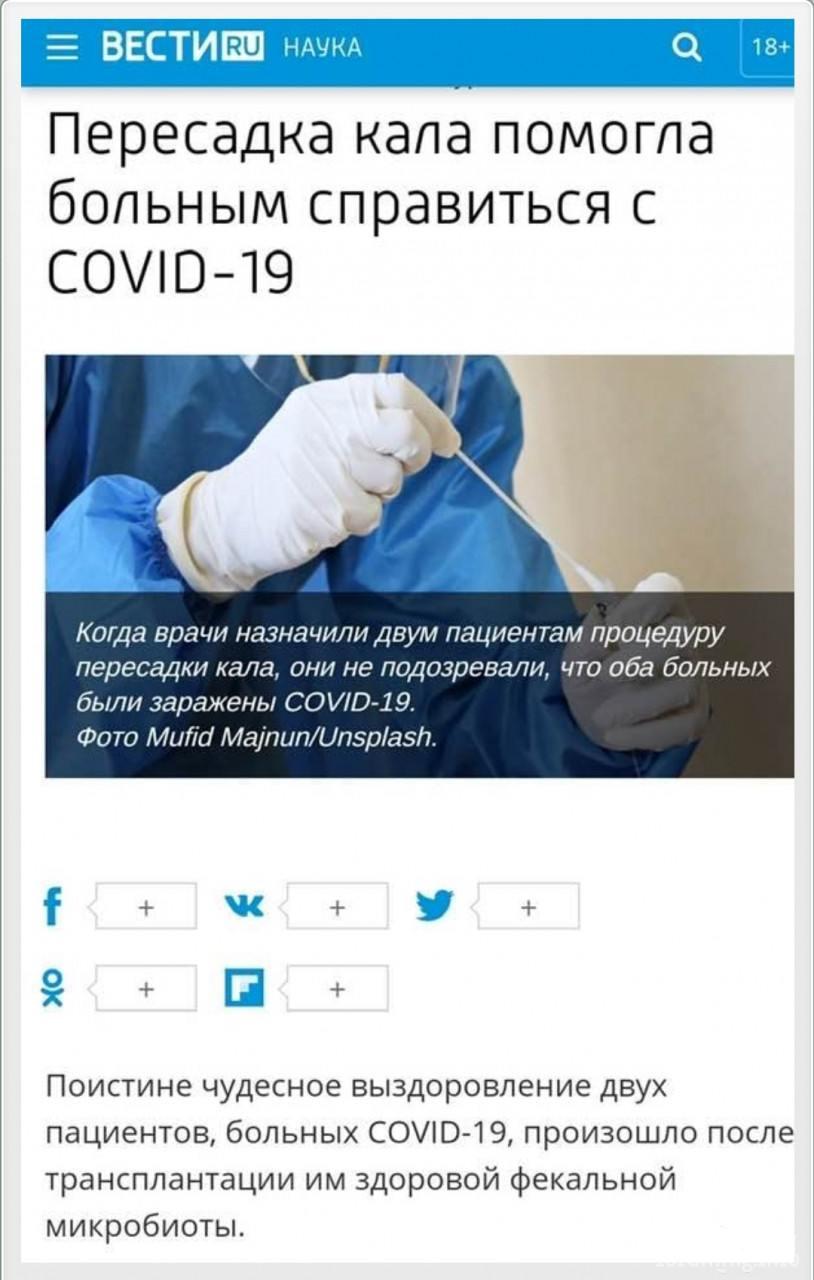 134538 - А в России чудеса!