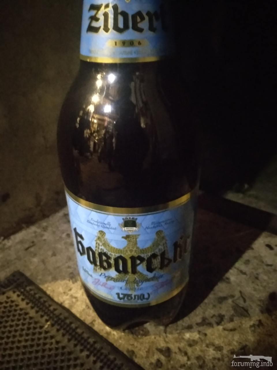 134541 - Пить или не пить? - пятничная алкогольная тема )))