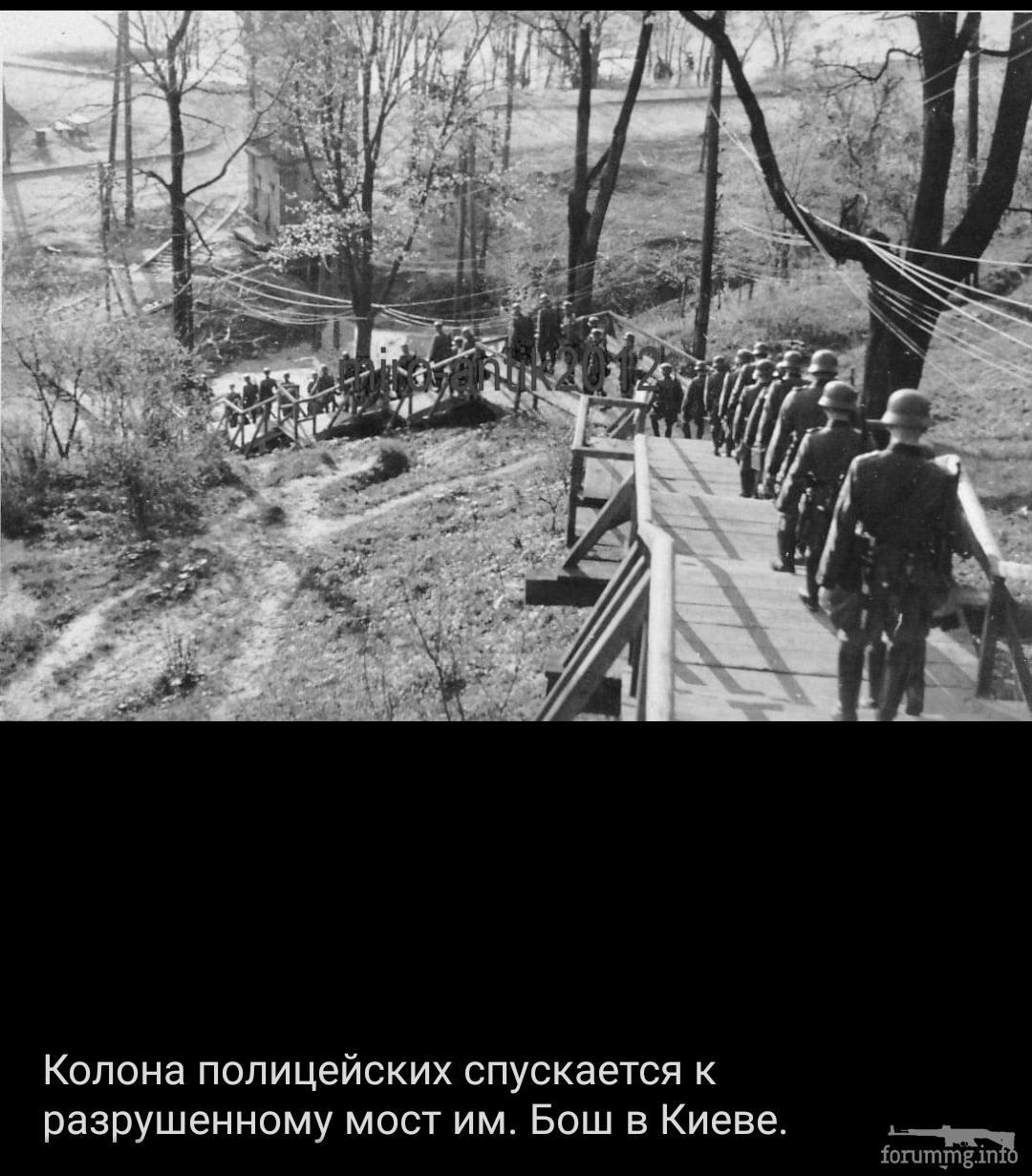 134542 - Оккупированная Украина в фотографиях