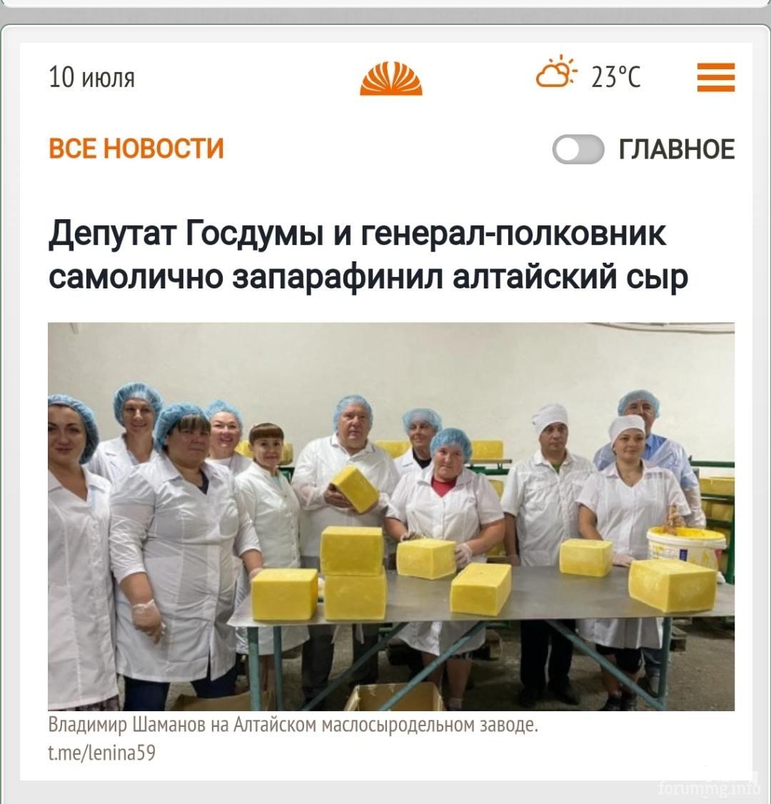 134555 - А в России чудеса!