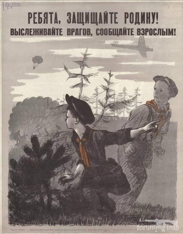 134625 - Пропаганда и контрпропаганда второй мировой